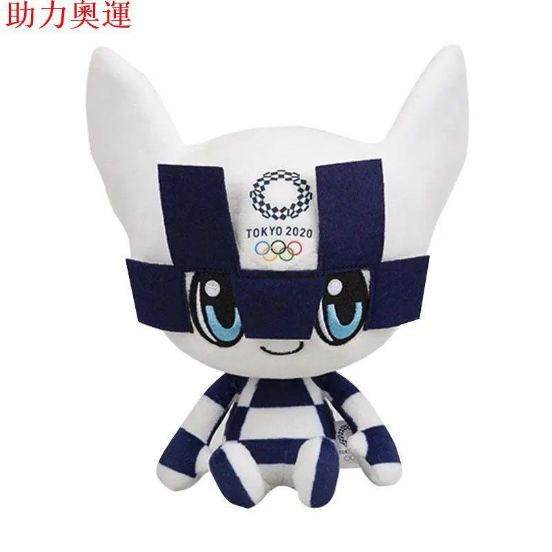 【奧運吉祥物】^日本東京奧運會吉祥物公仔娃娃TOKYO 2020玩偶紀念品毛絨玩具包郵