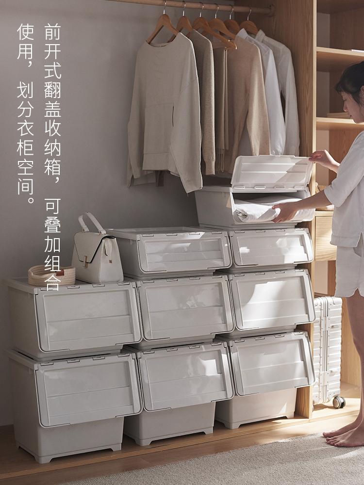 斜口 收納箱 收納櫃✨特大號衣服收納箱前開式塑料整理箱側開翻蓋兒童玩具斜口箱收納盒