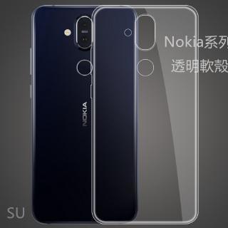 Nokia 9 8.1 6.1 5.1 3.1 Plus 透明軟殼Nokia8.1手機殼Nokia6.1清水套