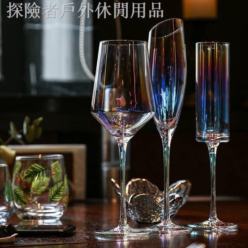 現貨速發卍✳✙ins網紅高腳杯彩虹杯子七彩水晶香檳杯彩色紅酒杯創意離子鍍酒杯