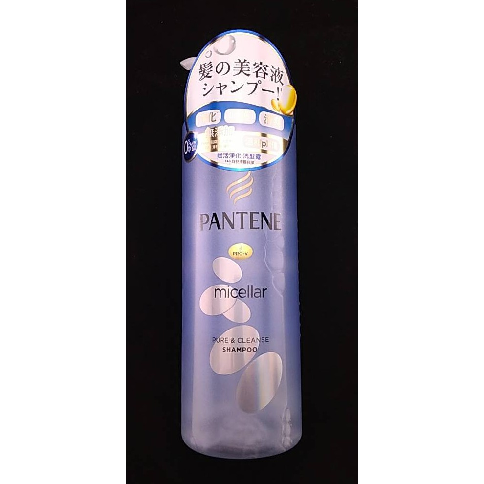 PANTENE潘婷 髮の美容液 micellar零矽靈洗髮露500ml【日本同步上市】上架立刻被掃空!數量有限