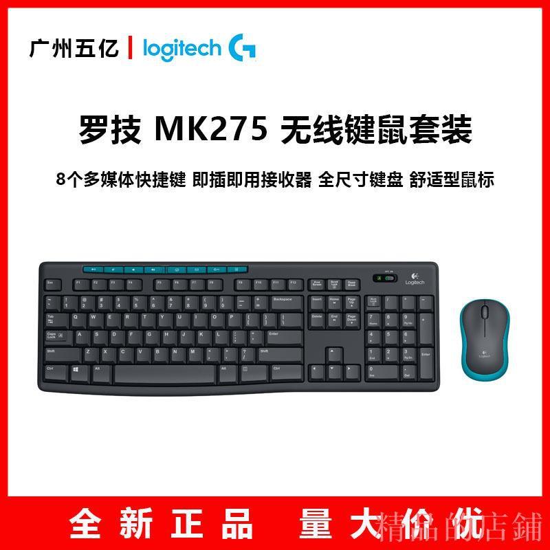 【精品店鋪】羅技MK275 無線辦公鍵鼠套裝 全尺寸 黑藍色 帶無線2.4G接收器▲