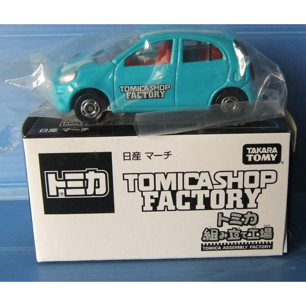 日版 TOMICA 合金車 TOMICA SHOP FACTORY 組立工廠 日產 MARCH 藍色