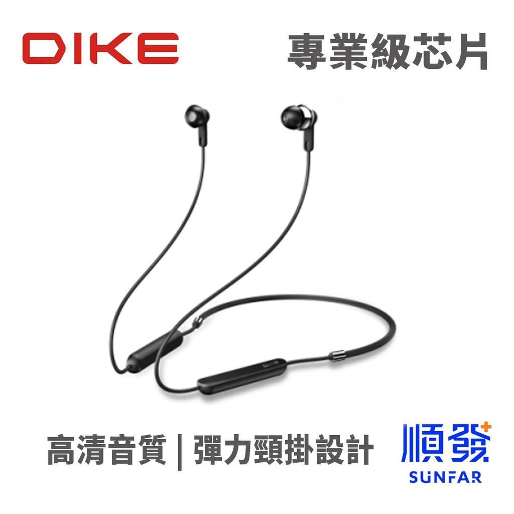 DIKE DEB410BK Tough頸掛式藍牙耳機麥克風-