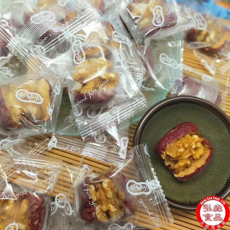 【弘森食品行】紅棗夾核桃(250公克±5公克)