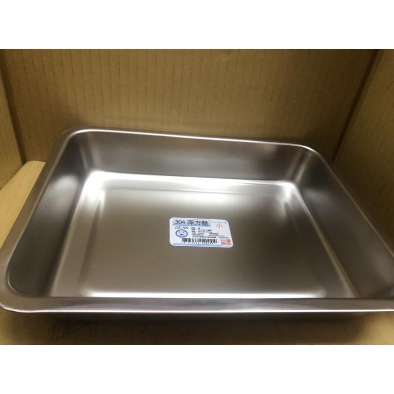 不鏽鋼方盤 304深方盤 304茶盤層 不鏽鋼長方盤 瀝水盤