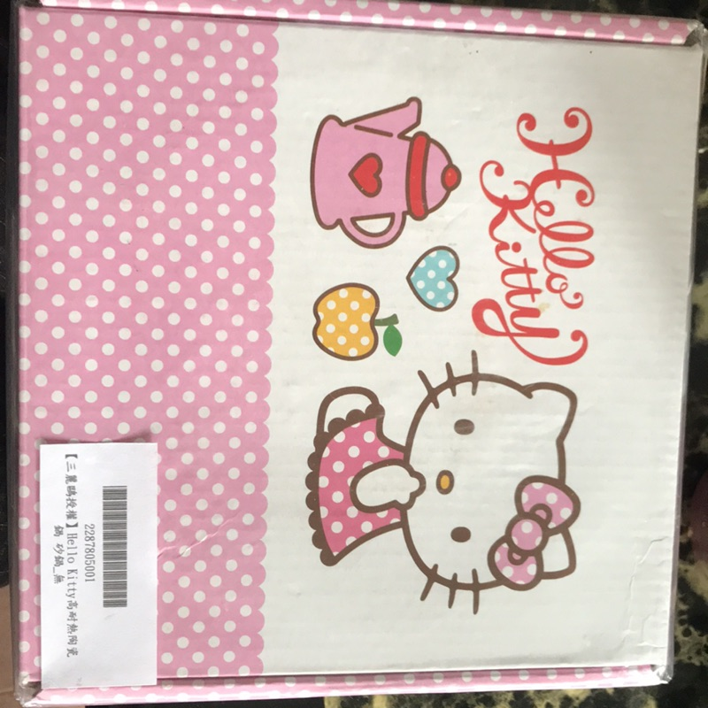 Hello Kitty 高耐溫陶磁鍋 砂鍋