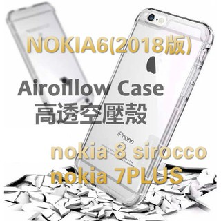 NOKIA6(2018版)/ nokia8.1/ 8sirocco/ nokia7plus/ X71空壓殼 超實用透明防摔保護殼 新竹縣