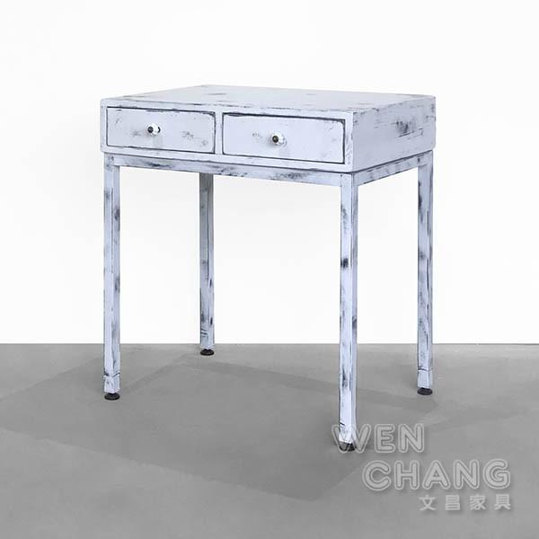 訂製品 仿舊白雙抽桌 書桌 CUA-017 文昌家具