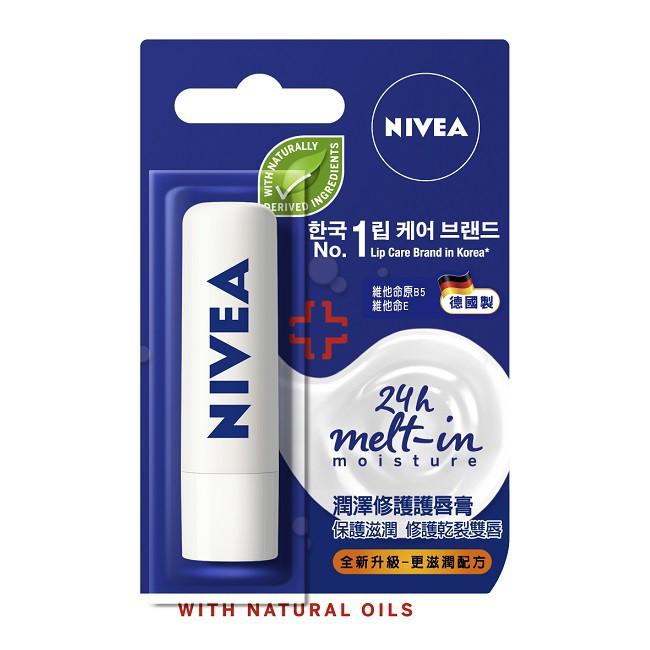 妮維雅潤澤修護護唇膏4.8G【佳瑪】
