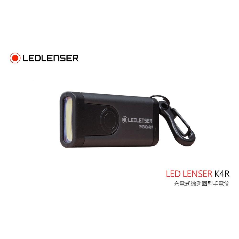 Led Lenser K4R 充電式鑰匙圈型手電筒(吊卡裝)
