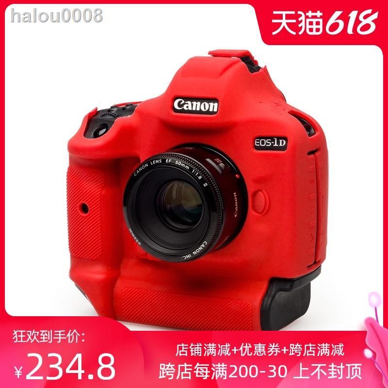 【現貨+免運】♘►EasyCover荷蘭魔盾Canon佳能1DX3 1DX 2 1DX2 1DX MARK II相機硅膠