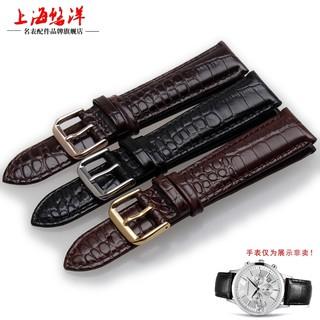 陽皮革錶帶替代品Armani AR2432 2436 2447男女皮革錶帶20 22mmz293