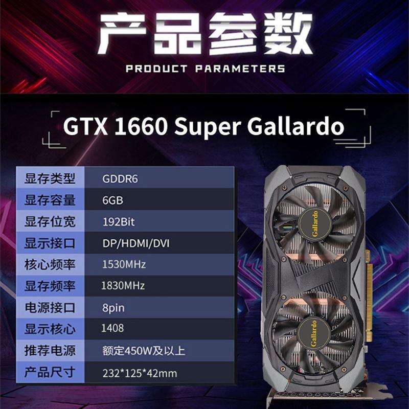 蝦皮推薦~AX電競叛客RTX3060 12G/3070 8G/1050TI 4G電腦主機獨立顯卡遊戲