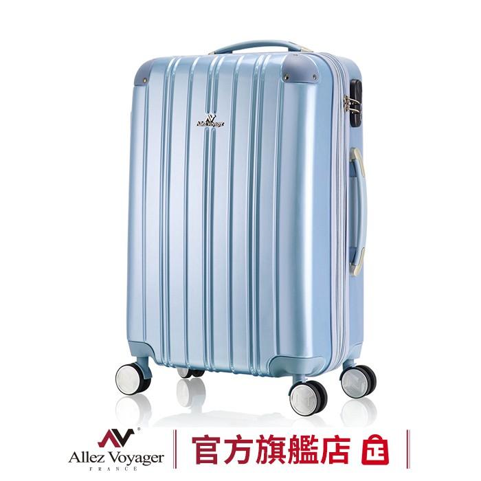 奧莉薇閣 20/24/28吋 國色天箱系列 PC硬殼 可加大 行李箱 旅行箱 登機箱