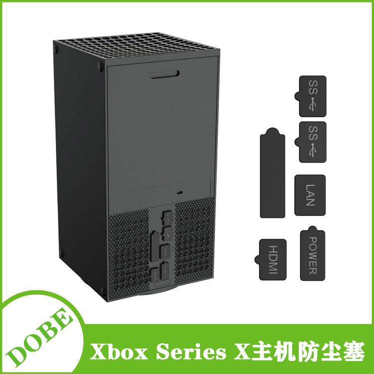 現貨 Xbox Series X主機防塵塞XSX遊戲機簡易防塵網防塵塞套裝TYX-0670