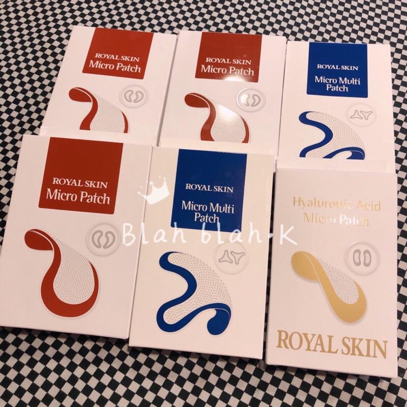 韓國 ROYAL SKIN 玻尿酸 微針 眼膜 眼貼*8枚 4次用 金色 紅色 紅參果 藍色