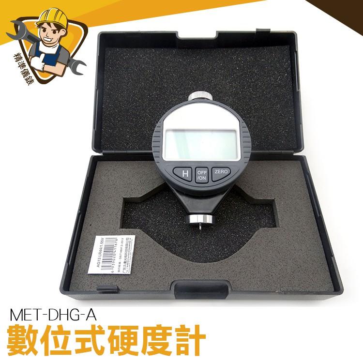 精準儀錶 邵氏硬度計 硬度儀 便攜手持式 塑料 硬度檢測 MET-DHG-A 硬度測試 高精度 手持硬度計
