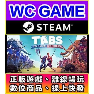 【WC電玩】PC 全面戰爭模擬器 TABS Totally Accurate Battle Simulato STEAM 臺北市