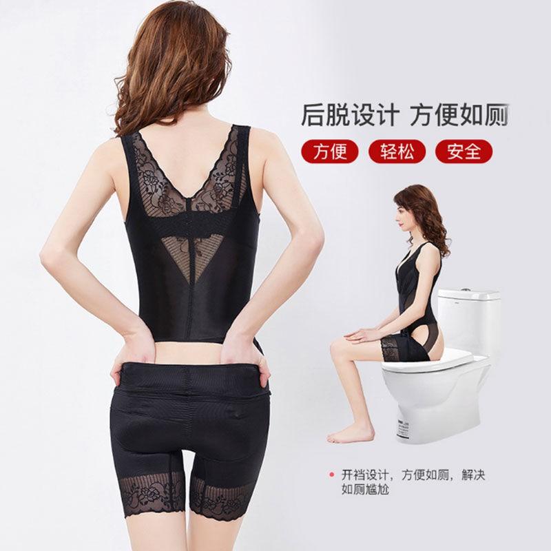 臺灣出貨 塑身顯瘦 美人計正品后脫式塑身衣產后收腹塑形美體燃脂連體瘦身衣提臀超薄