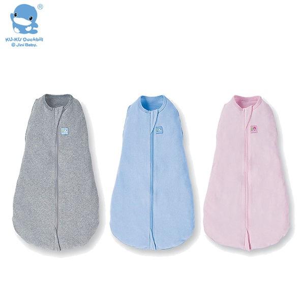 KUKU 酷咕鴨 超好眠懶人包巾(素面款)藍/粉/灰KU2525