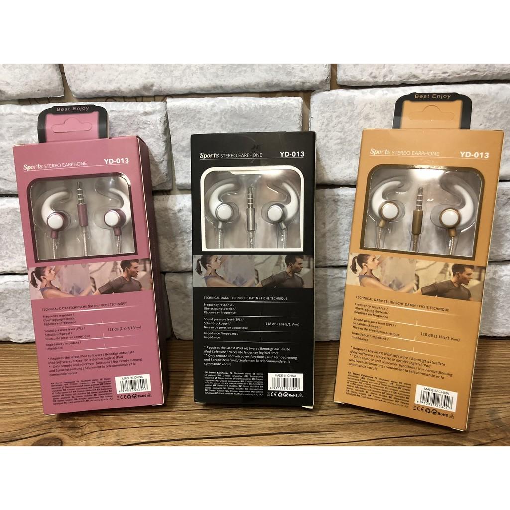 現貨 ❤ 【NANANA小舖】娃娃機商品-運動耳掛式耳機3.5mm 耳機 耳塞式耳機 UBL 實用 台主 超愛夾