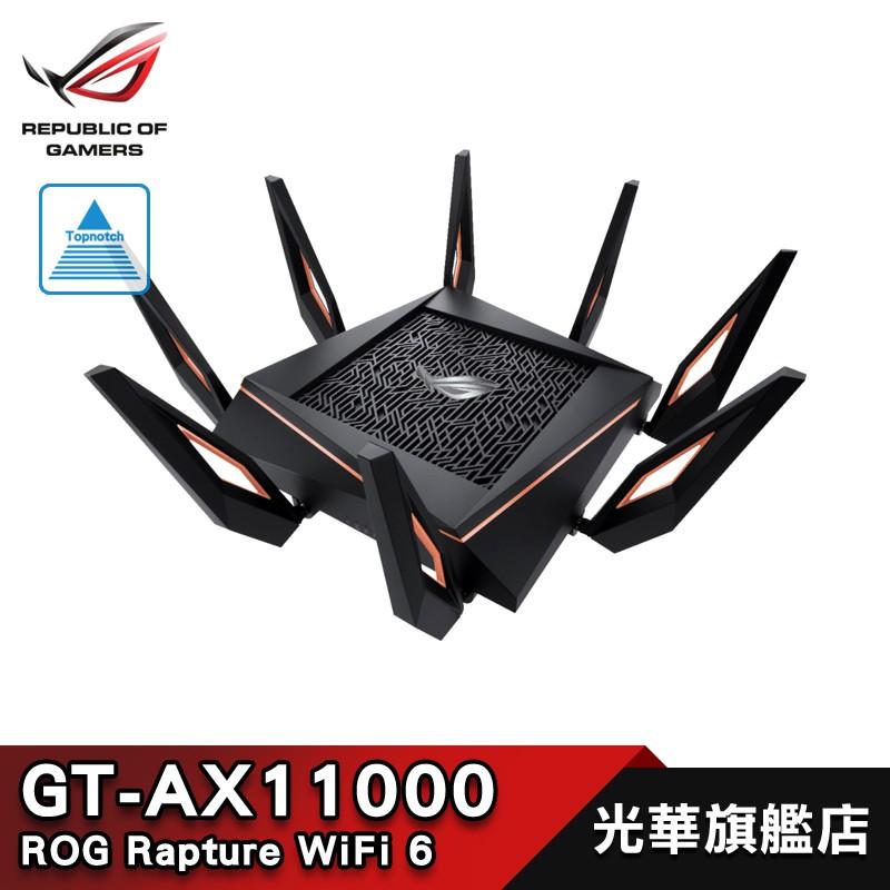 ASUS 華碩 ROG Rapture GT-AX11000 電競無線路由器 AX11000 WiFi 6【全新公司貨】