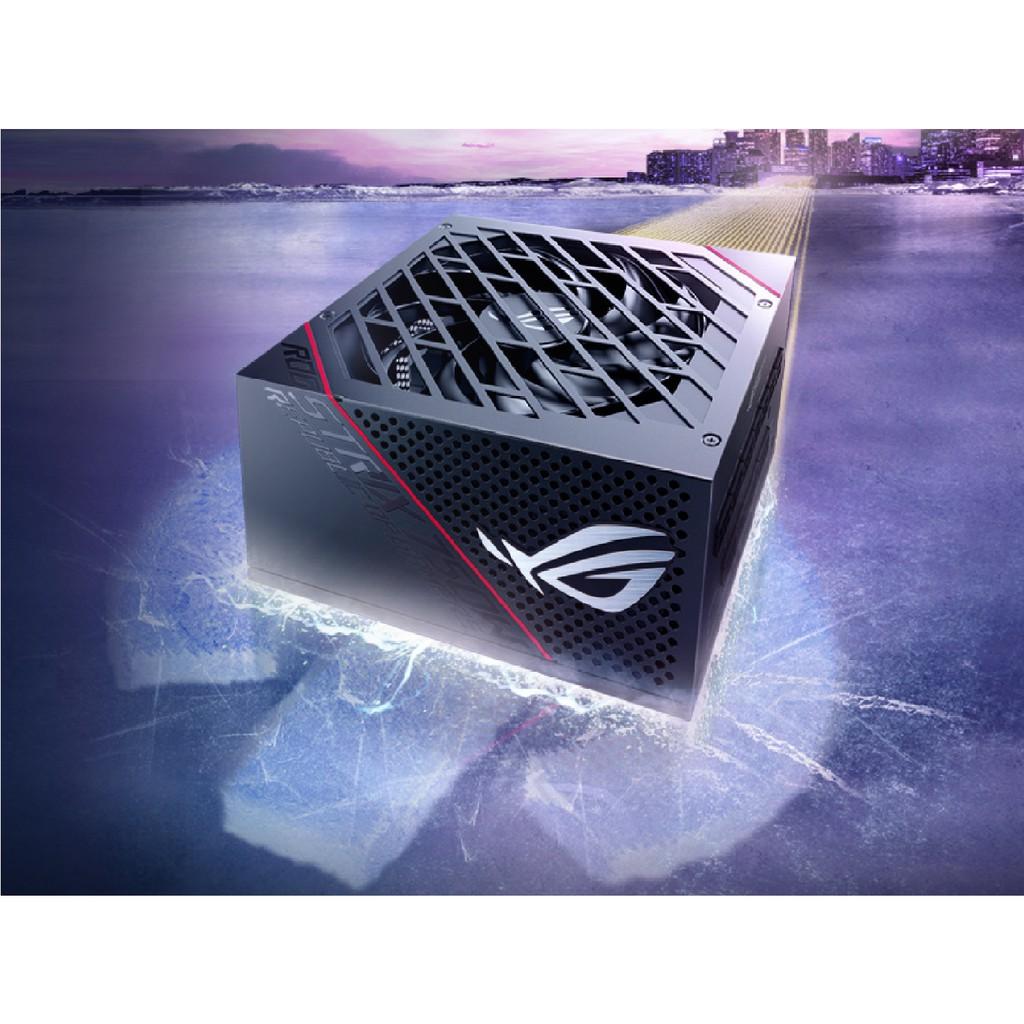 華碩 ROG STRIX 550W/650W/750W/850W/850W(白)/1000W 金牌80/雙8/全模組電供