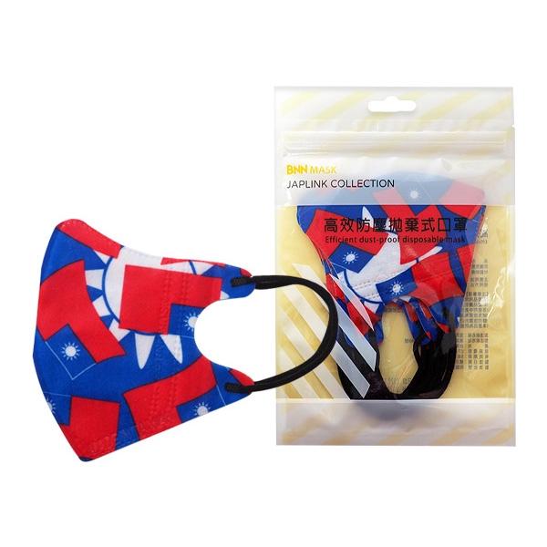 BNNxMASK 國旗中童不織布拋棄式立體口罩(5片裝)【小三美日】D791940