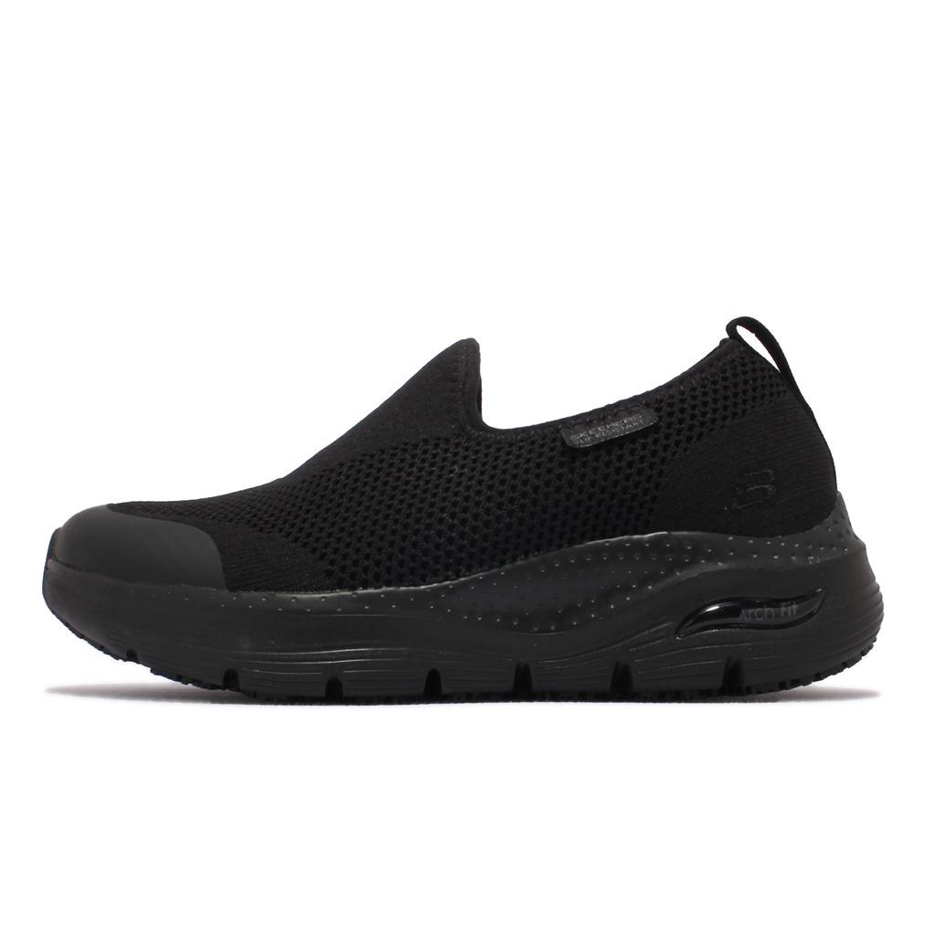 Skechers 工作鞋 Arch Fit SR 女鞋 全黑  防滑 防油 全黑 餐飲【ACS】 108022-BLK