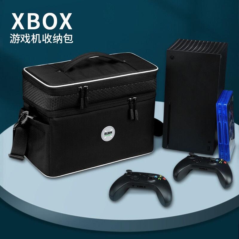 台灣 出貨 Bubm適合薇軟xboxseriesx收納包 Xbox Series X S保護包xsx主機整