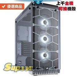 華碩 TUF GAMING B550 PLU 微星 RTX3070 VENTUS 2X 0D1 電競主機 電腦主機 電腦