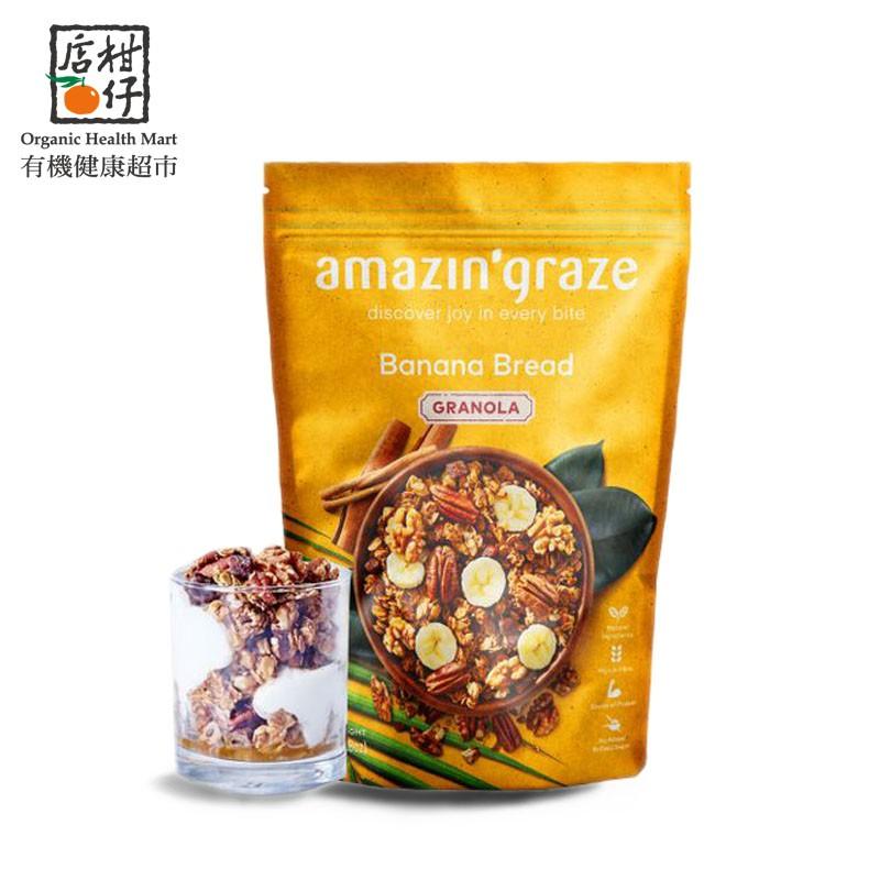 AmazinGraze馬來西亞堅果穀物燕麥脆片-香蕉蜂蜜 (250g/包)