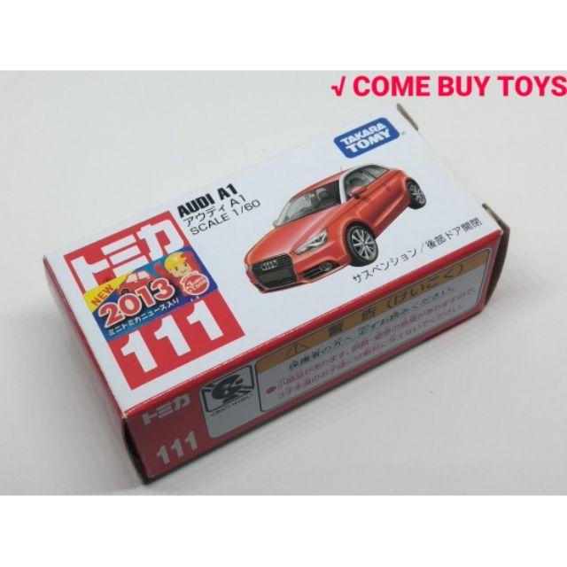 TOMICA 111 AUDI A1 一般 新車貼 絕版品 日版 有廣告紙 抽獎紙