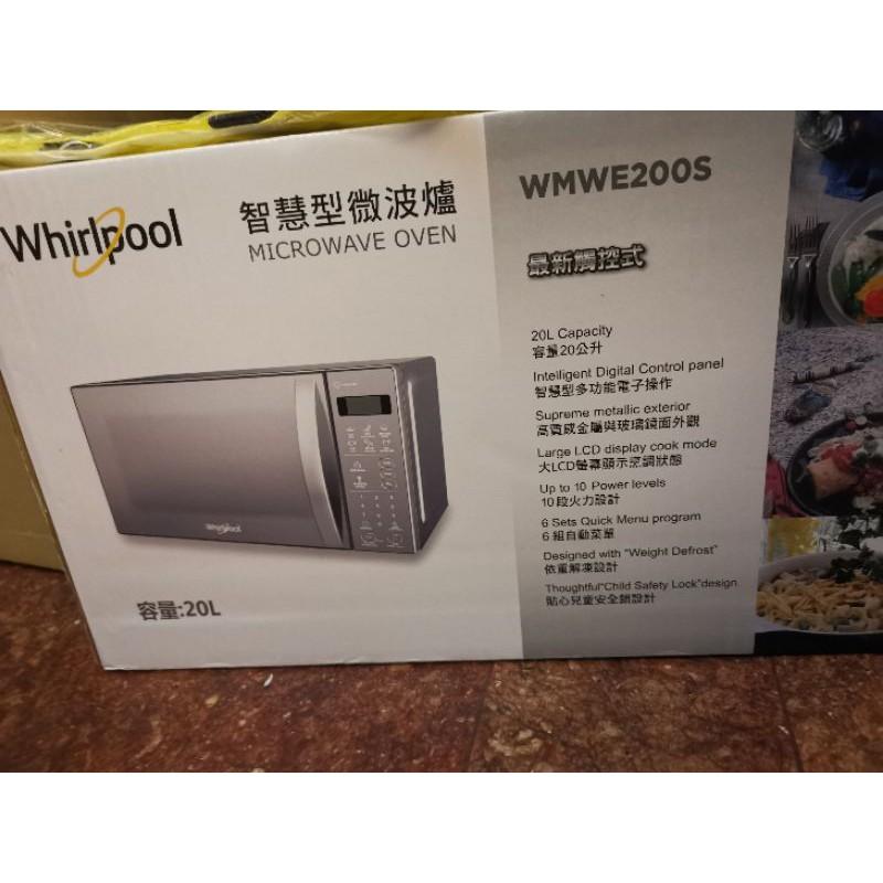 惠而浦Whirlpool 20L微電腦鏡面微波爐 WMWE200S