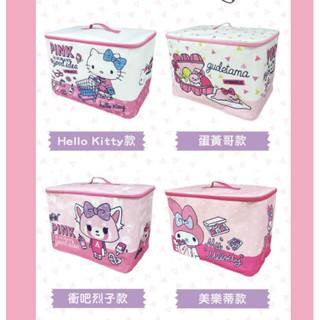 ★ 妞妞小舖★ 7-11 三麗鷗PINK 粉紅集點 Hello Kitty 美樂蒂 蛋黃哥 文具組 圍裙 收納籃 宜蘭縣