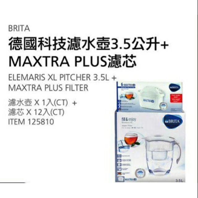 【德國BRITA】最新版 MAXTRA Plus (maxtra+)全效濾芯 ,好市多超值優惠組合
