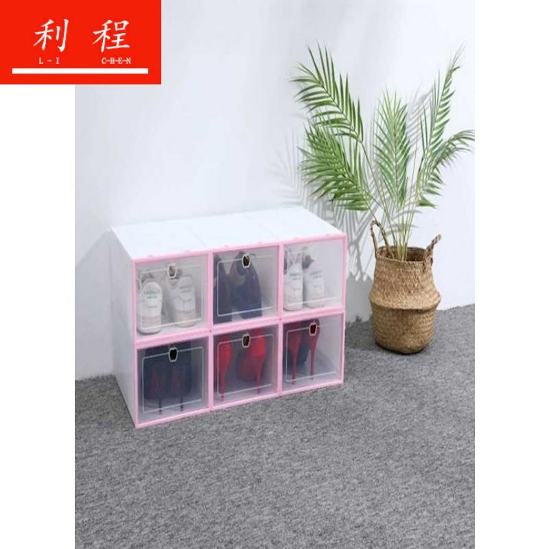 硬塑料鞋盒 加厚透明收納盒翻蓋抽屜收納家用宿舍簡易組合鞋柜