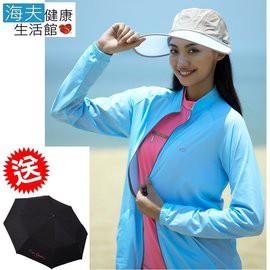 【海夫健康生活館】HOII SunSoul后益 防曬涼感組合 紅光 (立領T+寬版棒球帽) 贈品:皮爾卡登折傘