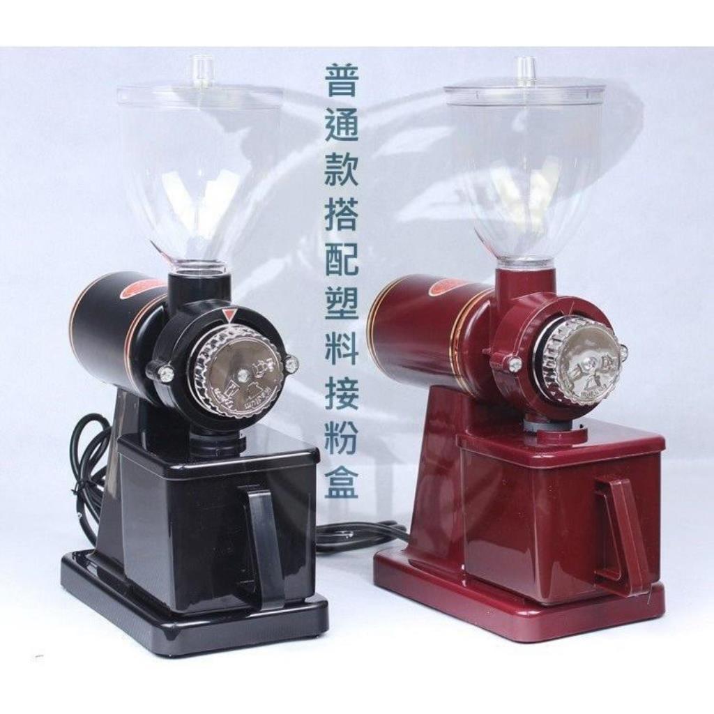 德欧快發台灣110V電壓600N飛鷹半磅自動WH磨豆機咖啡機粉碎機研磨機磨粉機磨咖啡可調粗細特價促銷li