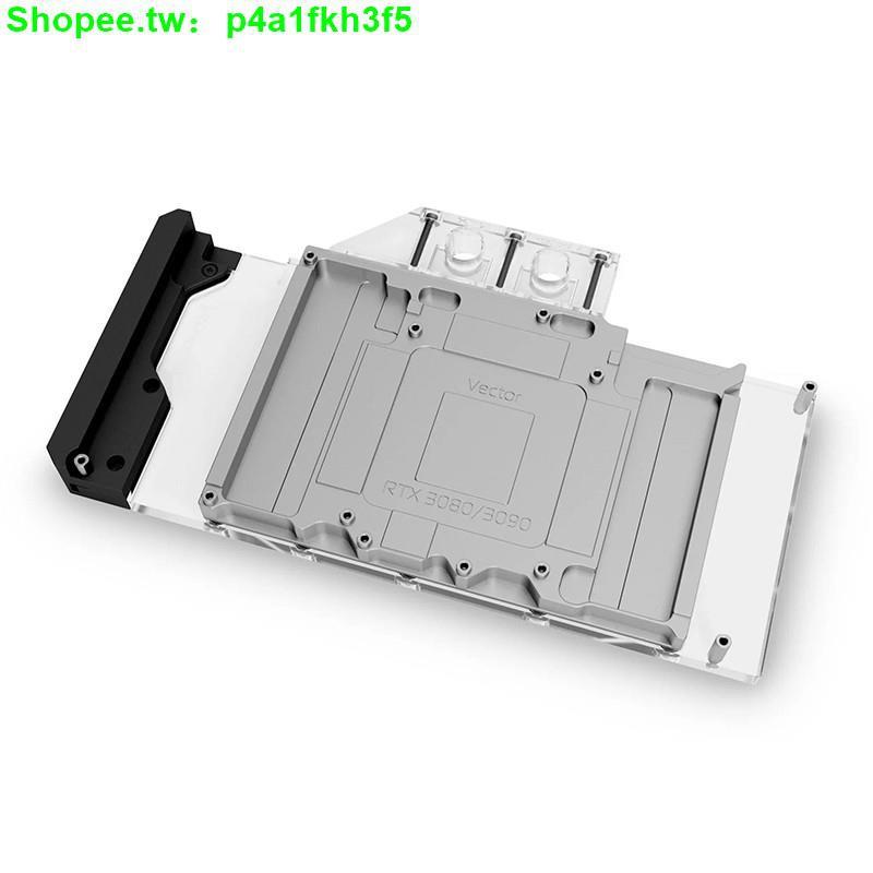 【嗷嗚嗚小店】EK-Quantum RTX 3080/3090公版顯卡全覆蓋冷頭EKWB分體式水冷套裝