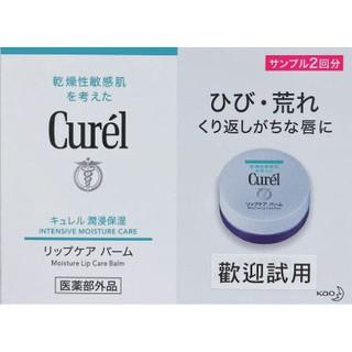 【現貨供應】 Curel珂潤 潤浸保濕密集修護唇膜(0.06gx2) 新北市