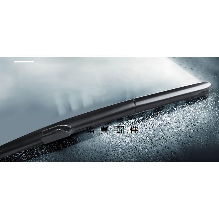 C雷翼配件 專用款 CRV CRV3 CRV3.5 CRV4 CRV4.5 雨刷 相容HONDA支架 C-RV 前擋雨刷
