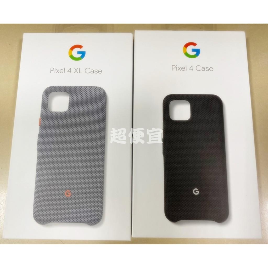 全新 Google pixel 4XL / pixel 4原廠編織保護套【現貨】