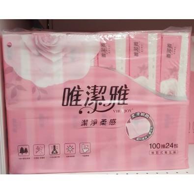 唯潔雅優質抽取式衛生紙 (100抽x72/96/112包)/箱 宅配免運 可刷卡