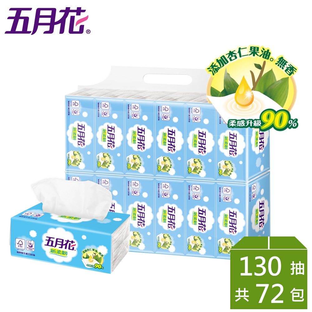 五月花新柔韌抽取式衛生紙130抽x12包x6袋/箱