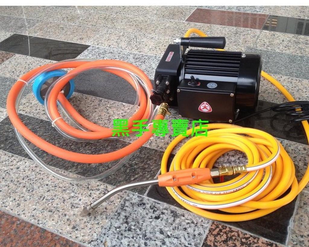 大井噴霧機 TH400P 高壓洗車機 高壓清洗機 澆花 管路試壓抓漏 清洗冷氣機鋁葉
