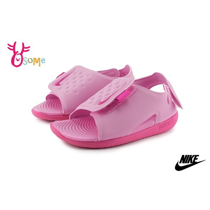 NIKE涼鞋 童鞋 防水涼鞋 童涼鞋 寶寶涼鞋 運動型防潑水涼鞋 P7088 粉紅 OSOME奧森鞋業