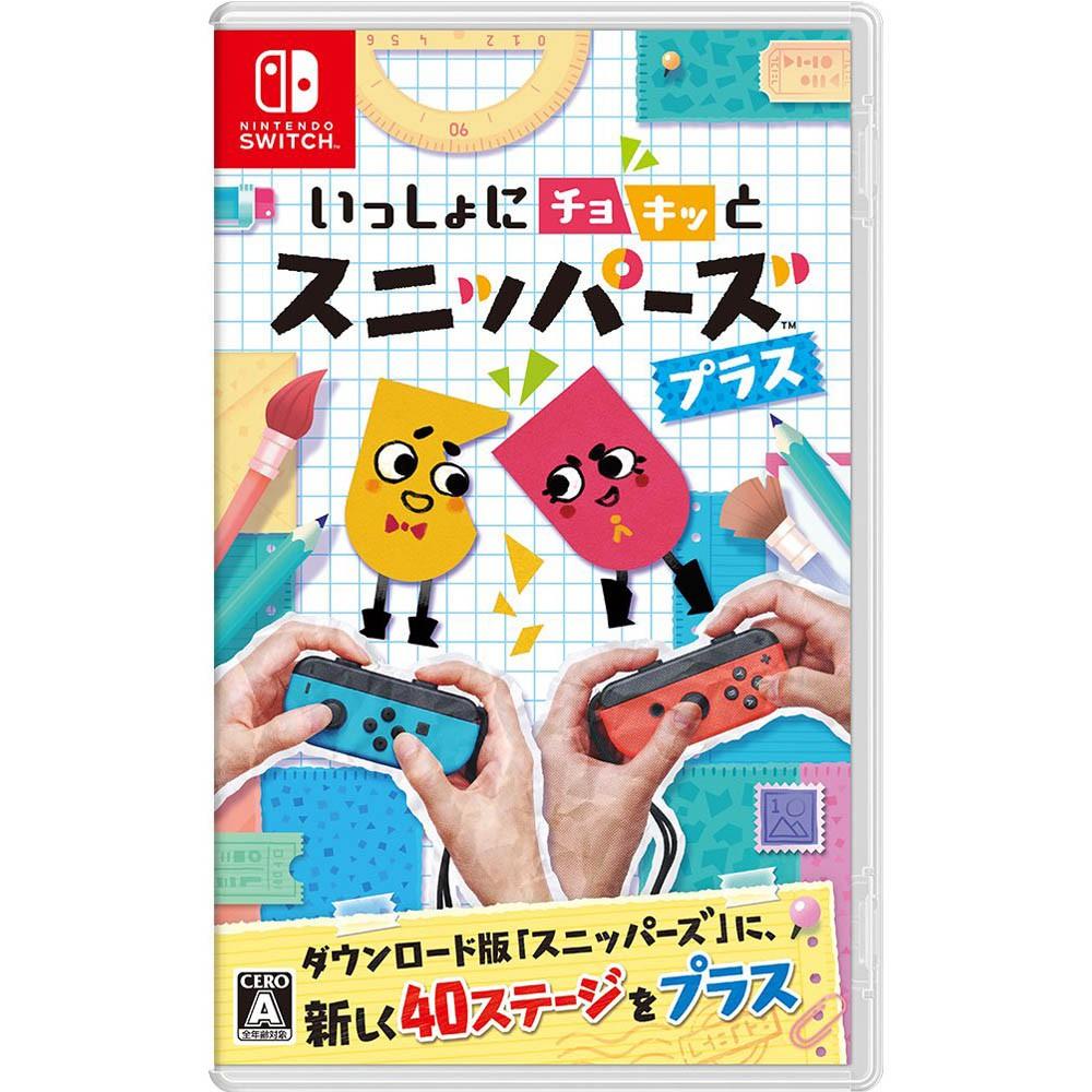 任天堂 Switch遊戲《你裁我剪!斯尼帕 Plus》日版 (支援中文)