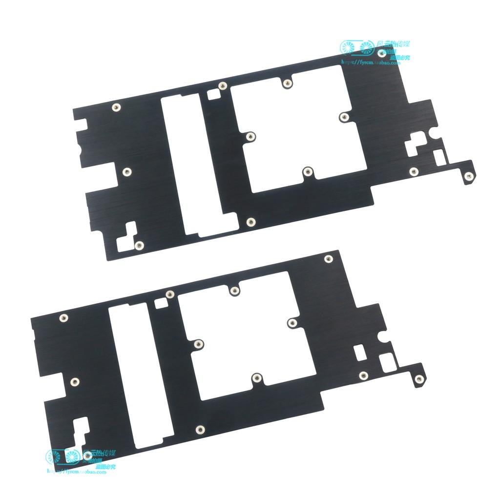 公版GTX1070/1070Ti/1080/1080Ti/TITANX顯卡顯存供電MOS管散熱板